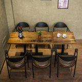 工业风桌椅生产主题餐厅最适