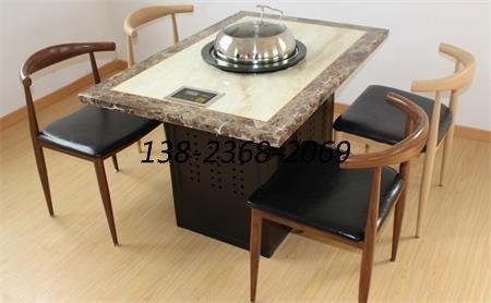 蒸汽火锅桌