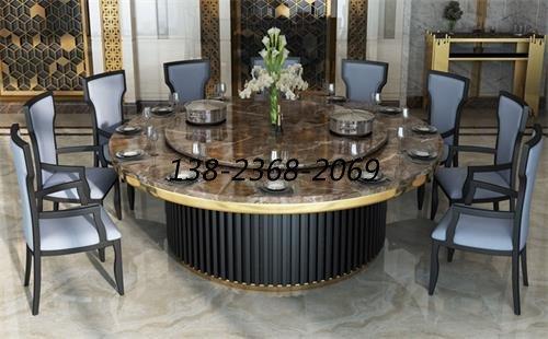 酒店火锅桌椅